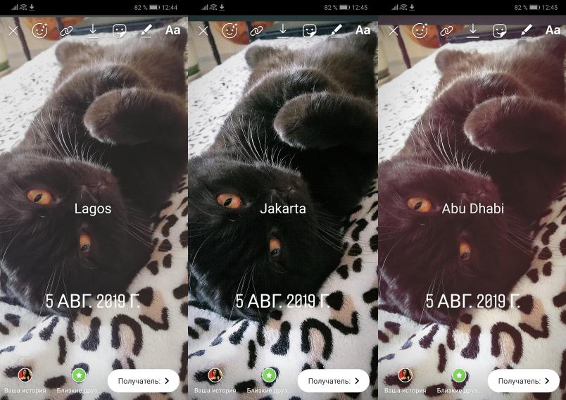 инстаграм фильтры