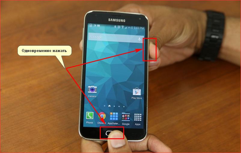 Скриншот на смартфонах Samsung