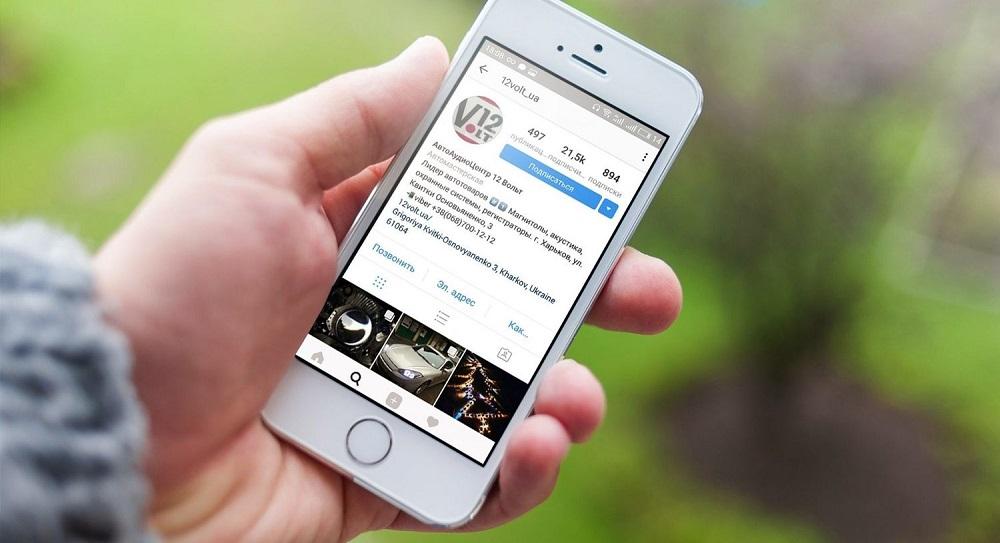 Какие сведения можно узнать о гостях через приложения
