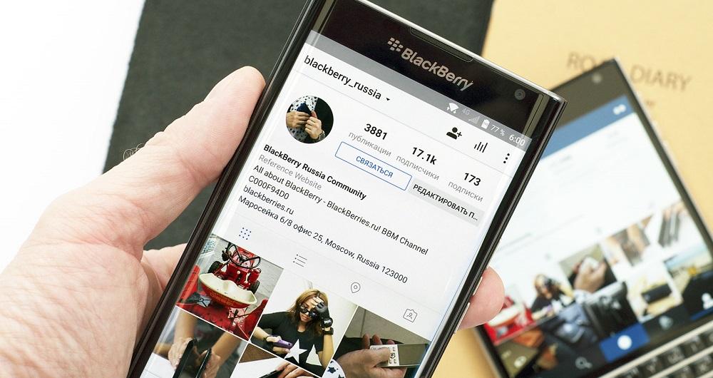 Можно ли в Инстаграм увидеть гостей
