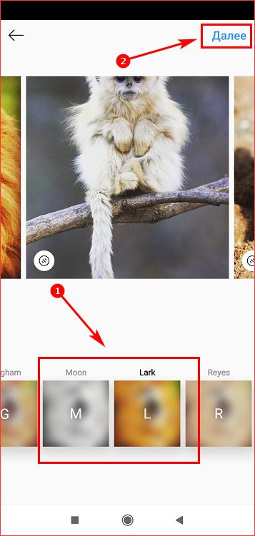 Редактрировать фотографии при помощи фильтров