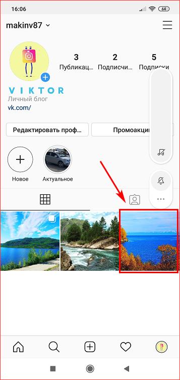 знает свойствах редактировать фото в инстаграме после публикации нуждается большом количестве