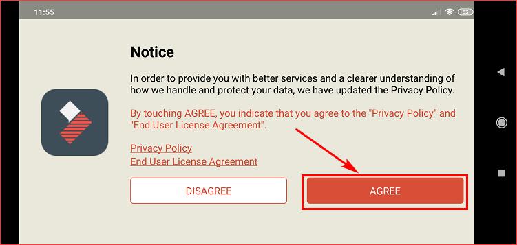 Принять пользовательское соглашение
