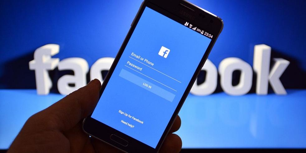 Восстановление пароля через Facebook